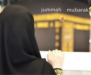 jummah mubarak and islamic quotes image