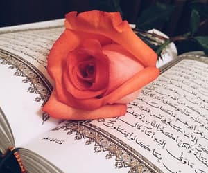 اسﻻميات and القرآن image