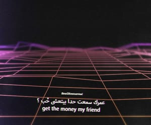 love quotes, money, and get money image