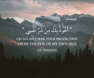 allah, arabic, and دُعَاءْ image