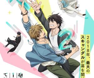 anime, yaoi, and kawaii boys image