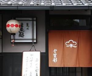 japan, kyoto, and noren image