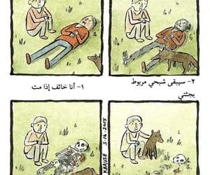 @za_bby97, تصميمي تصاميمي تصميماتي, and عربيات عربية عربيه image
