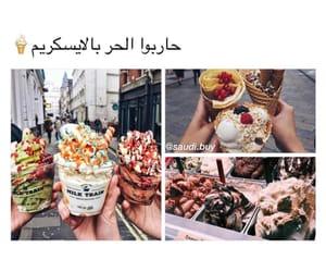 arab, حُبْ, and صور  image