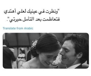 كلمات عربية, راقت لي, and كلمات image