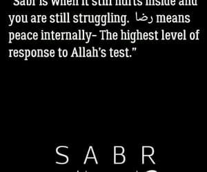 patience, sabr, and raza image