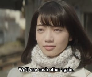 movie, nana komatsu, and quotes image