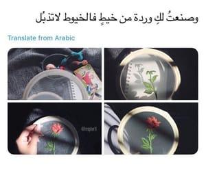 arab, arabic, and خياطة image