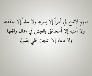 algérie dz, اقتباس اقتباسات, and حكم اقوال image
