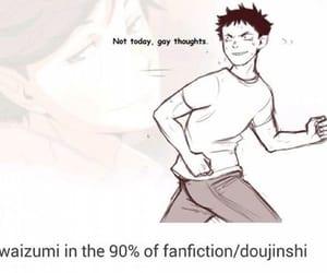 anime, iwaizumi, and funny image