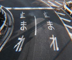 grunge, japan, and street image