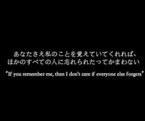 japanese and quotes image