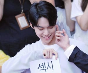doyoung and ♡nct♡ image
