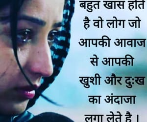 quotes, about life, and shayari image