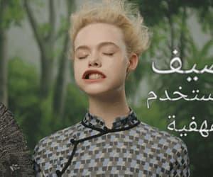 gif, تحشيش عراقي, and مصر image