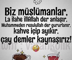 muslims, turkish coffee, and turkiye image