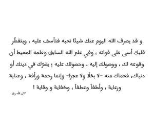 Image by ïbtīssām