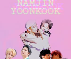 ship, vmin, and namjin image