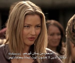 quotes, legend of the seeker, and كلمات image