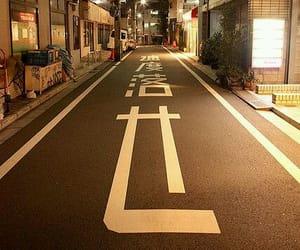 japan, night, and street image