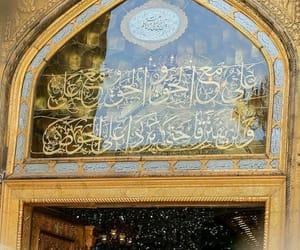 الله, اسﻻم, and ولاية image