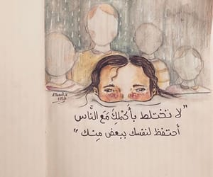 arabic, arabc, and ﺍﻗﺘﺒﺎﺳﺎﺕ image