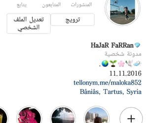 add, followhim, and follow image