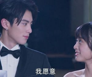 couple, happy ending, and meteor garden image