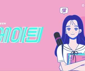 kim hana and a-teen image