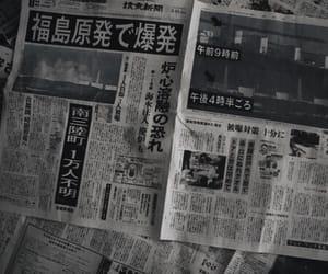 theme, newspaper, and japan image