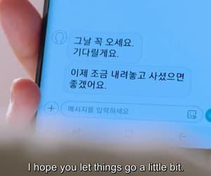 Korean Drama, kdrama, and thirty but seventeen image