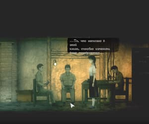 detention, game, and screenshot image