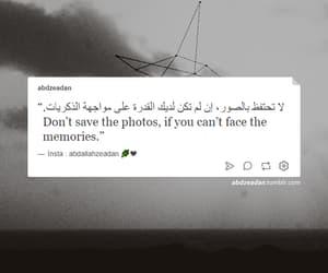 arabian, tumblr, and arabic quotes image