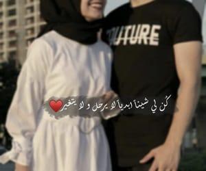 bad, رمزيات_بنات, and ﺷﺒﺎﺏ image