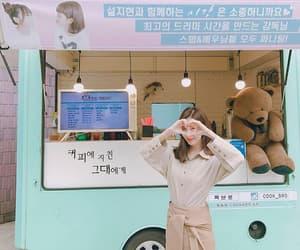idol, SM, and juhyun image
