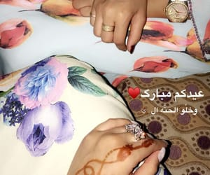 eid, كشخه, and عٌيِّدٍ image