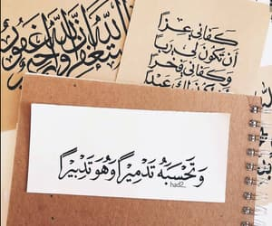 ﻋﺮﺑﻲ, مبعثرات, and بالعربي image