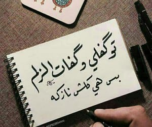 ﻋﺮﺑﻲ, عّرًاقً, and بغدادً image