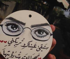 ﻋﺮﺑﻲ, راق لي, and كتابات image