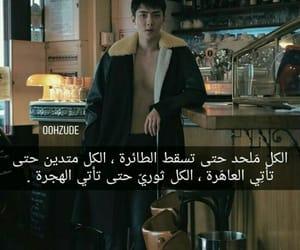exo, اقنعة, and sehun image