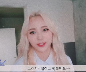 loona icons, loona tv, and jinsoul icons image