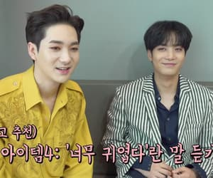 JR, nuest, and aron image