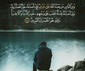 قراّن, اسﻻميات, and دُعَاءْ image