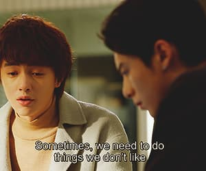 quote, chinese drama, and meteor garden image