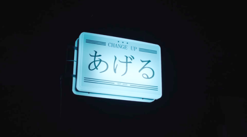 alphabet, sza, and jeon jeongguk image