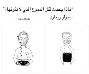 حُبْ, حقيقةً, and كﻻم image