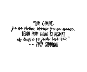zoya, adiya, and aditya image