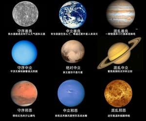 earth, jupiter, and mars image