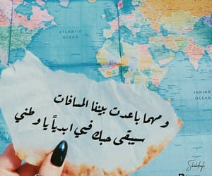 syria, حُبْ, and مسافات image