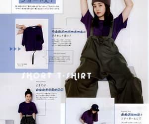 japanese magazine image